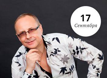 Евгений Войнов в ретро-клубе Блисс