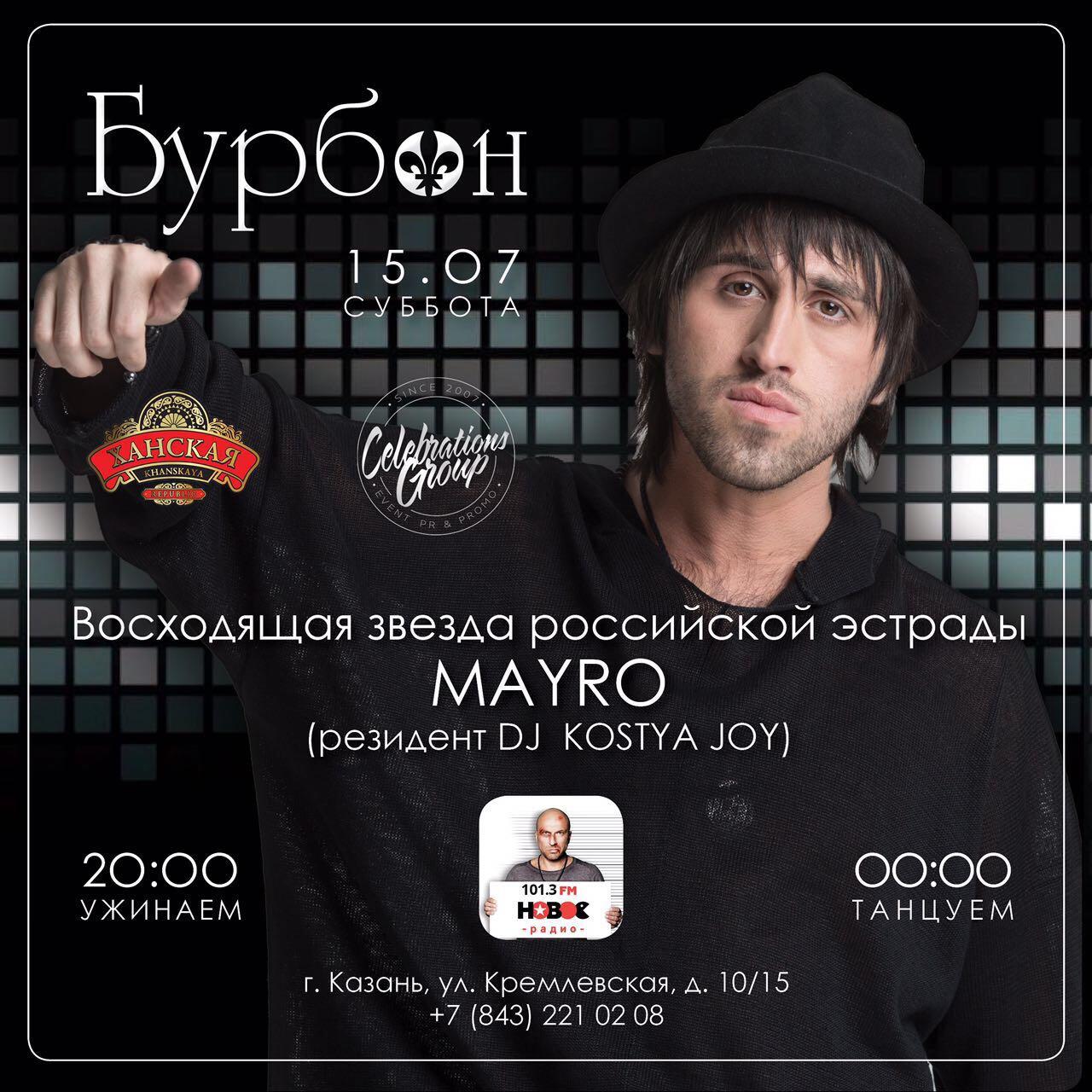Mayro