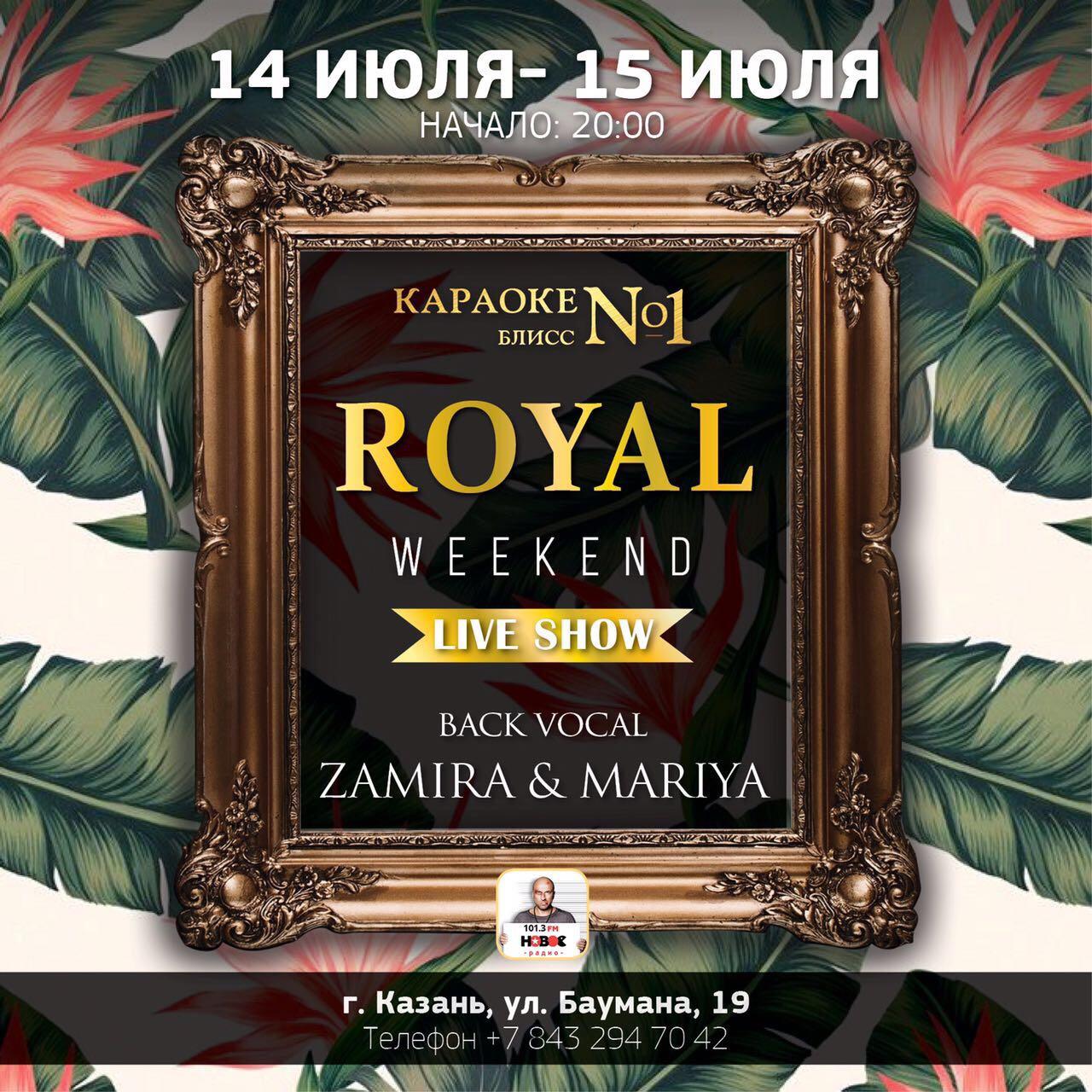 Royal weekend