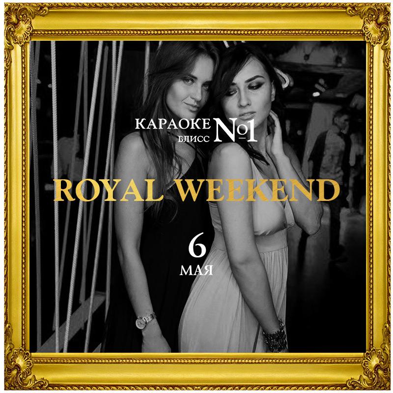 royal-weekend-0605