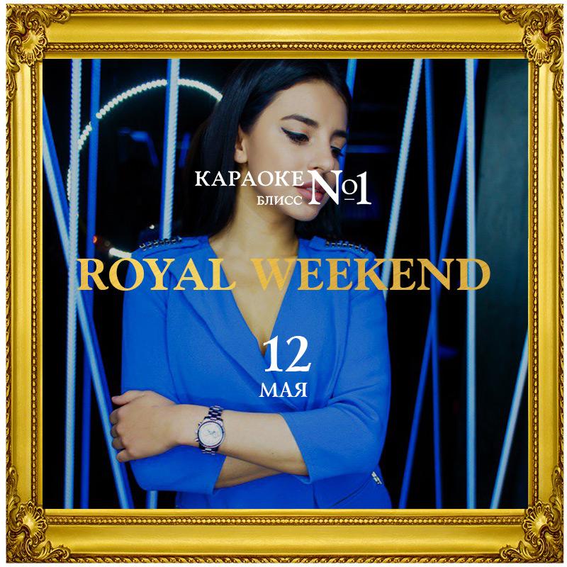 royal-weekend-1205