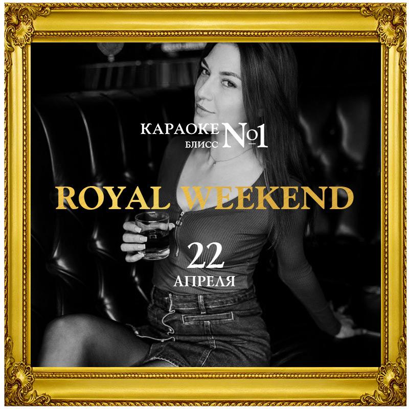 royal-weekend-2204