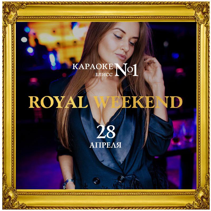 royal-weekend-2804